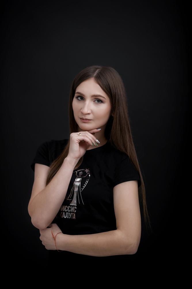 Балакова Алеся